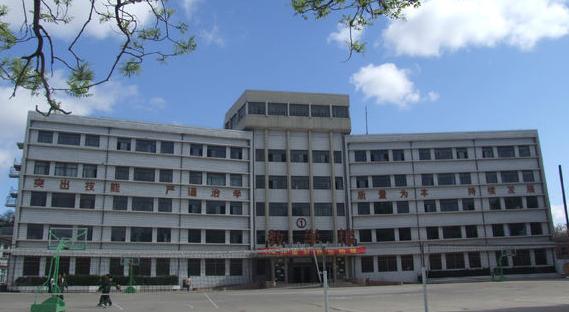 省地矿局局长来张家口北方机电工业学校图片